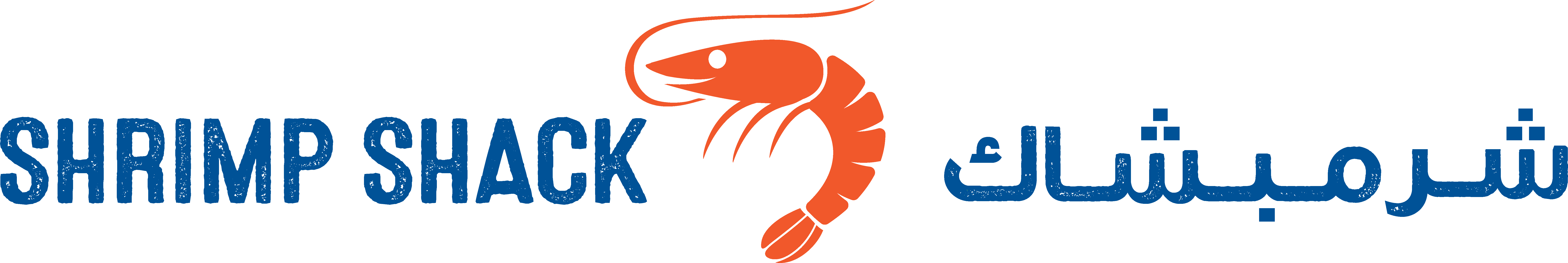 شعار شرمبشاك