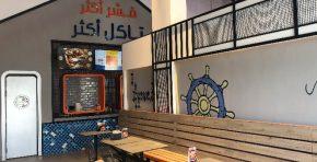 Al Shifa